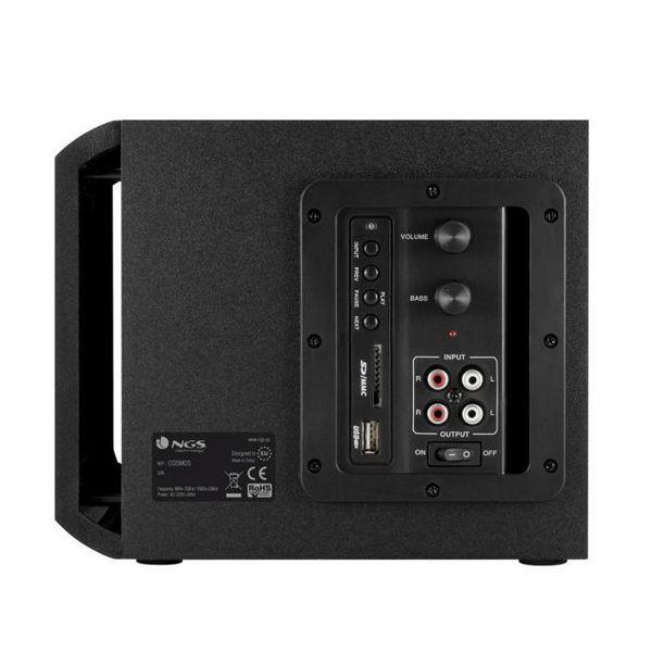 2.1 Multimedia Speakers NGS Cosmos Black